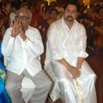 Soundaraya Marriage (3)