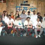 Easan Movie Audio Launch (3)
