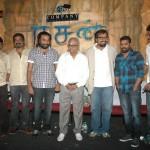 Easan Movie Audio Launch (51)
