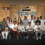 Easan Movie Audio Launch (60)