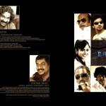 Easan Movie Audio Launch Invitation (8)