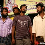 Thoonga Nagaram Movie Stills (14)