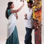 Thoonga Nagaram Movie Stills (31)