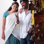 Thoonga Nagaram Movie Stills (32)