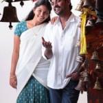 Thoonga Nagaram Movie Stills (33)