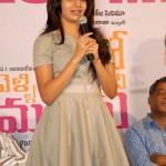 samatha (2)