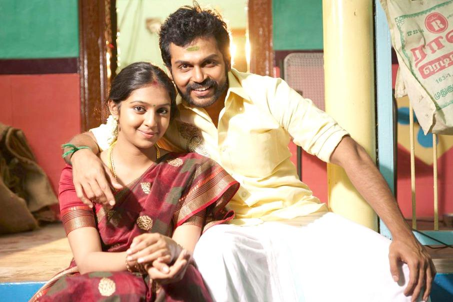 Komban Full Movie DVDRip Watch Online in Tamil