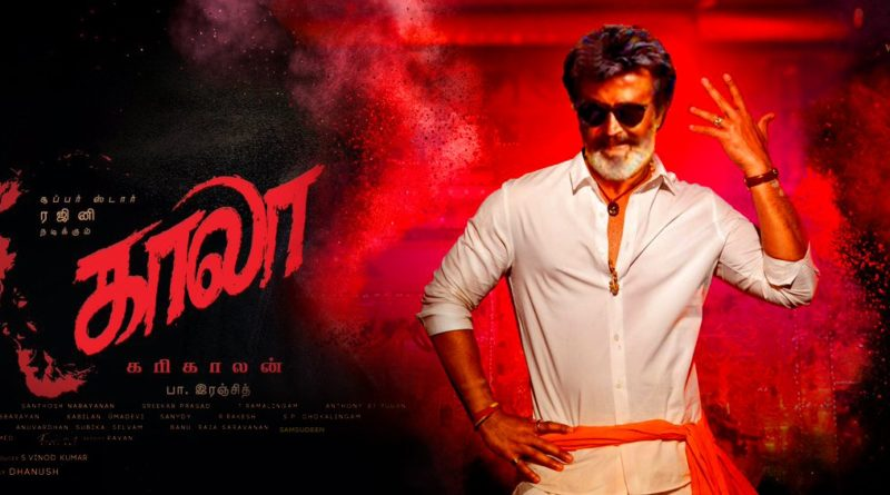 Kaala First look poster